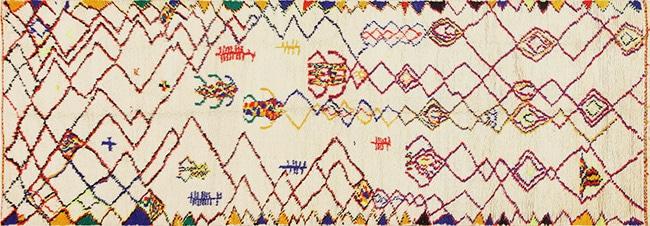 Vintage Moroccan Azilal Rug by Nazmiyal