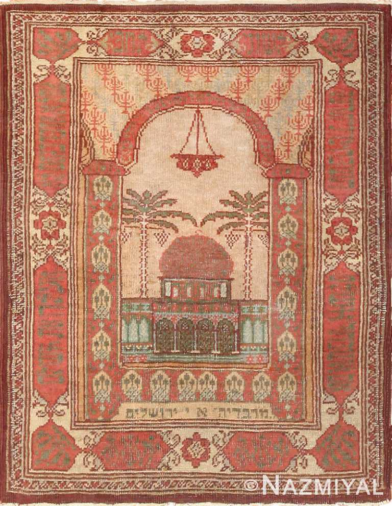 Antique Pictorial Dome Of The Rock Israeli Marbediah Rug 49590 by Nazmiyal