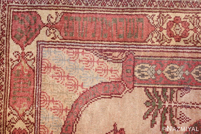 antique marbediah israeli rug 49590 arch Nazmiyal
