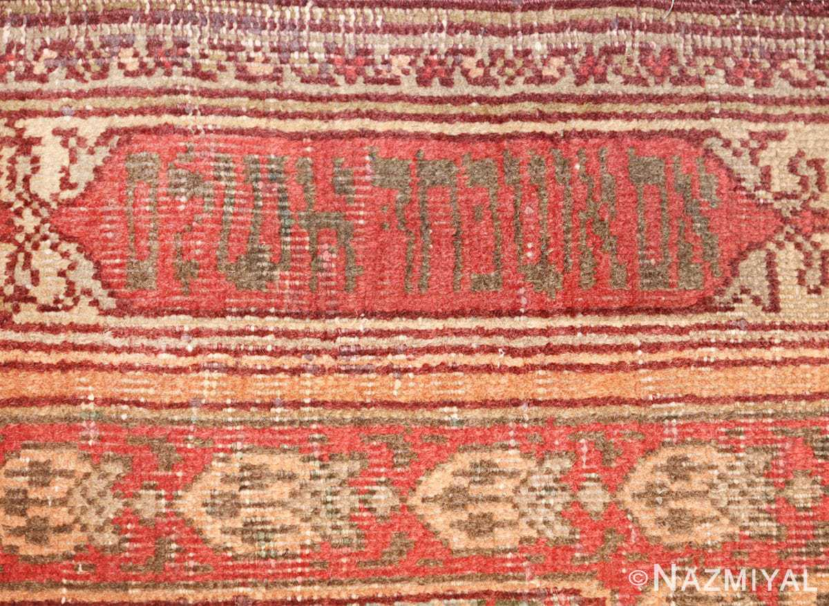 antique marbediah israeli rug 49590 top Nazmiyal