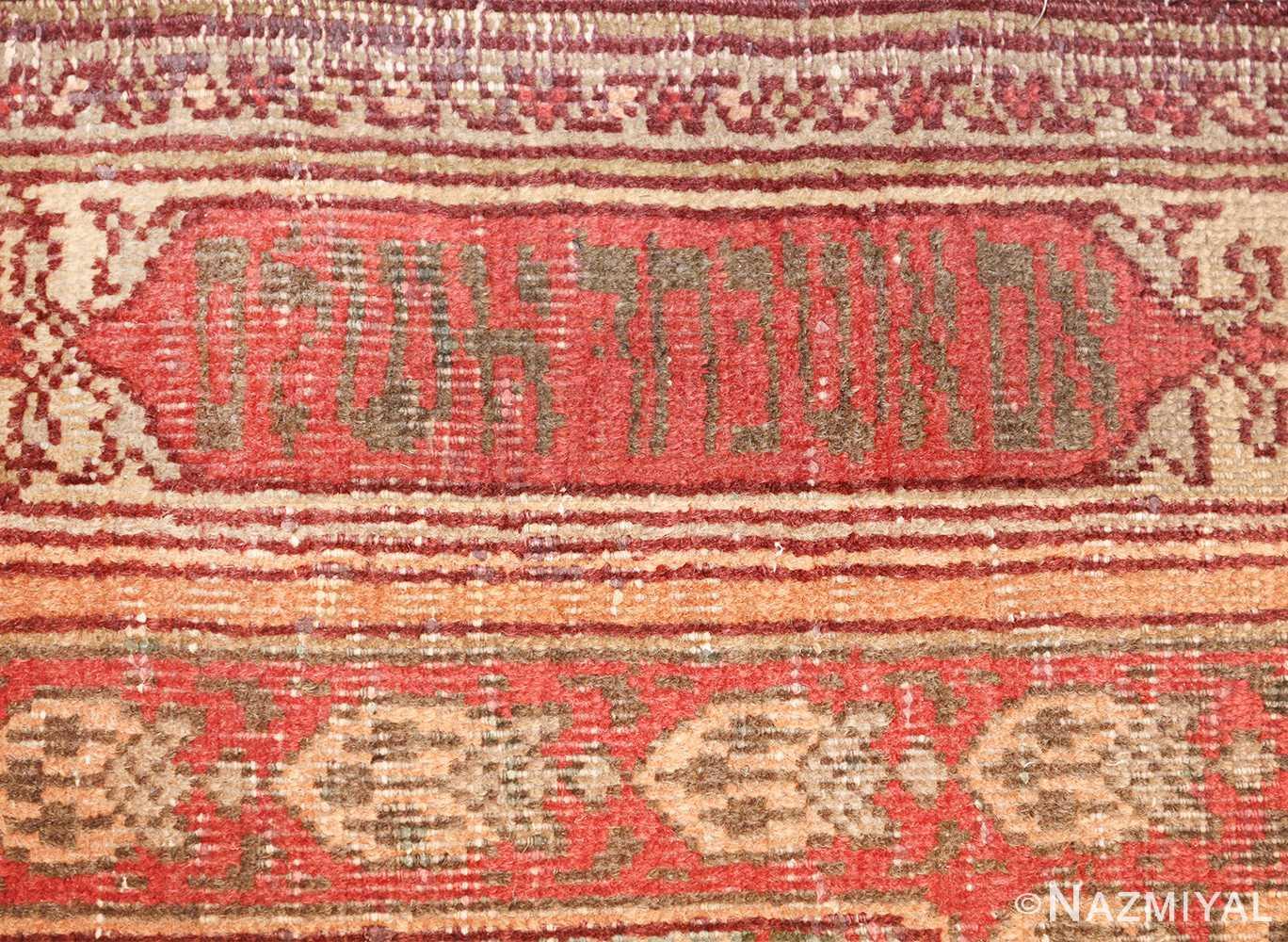 antique marbediah israeli rug 49590 top Nazmiyal
