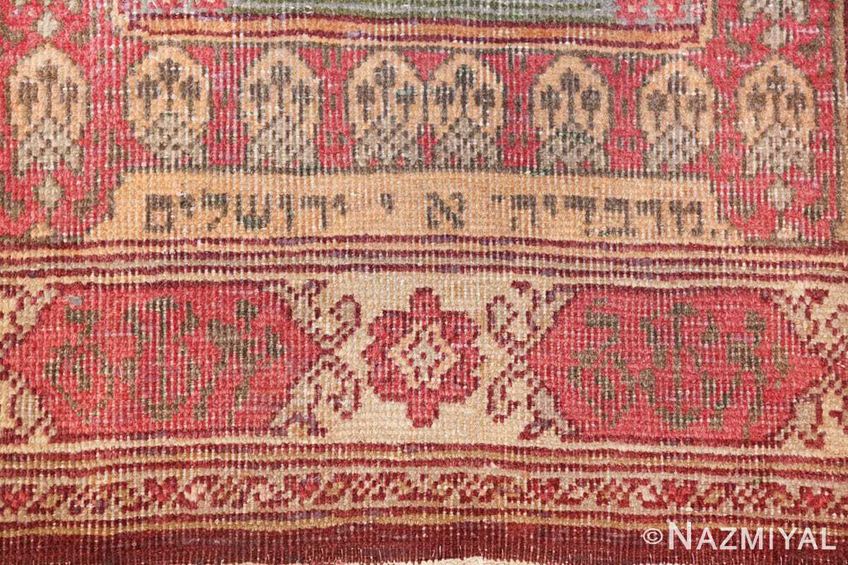 antique marbediah israeli rug 49590 yellow Nazmiyal