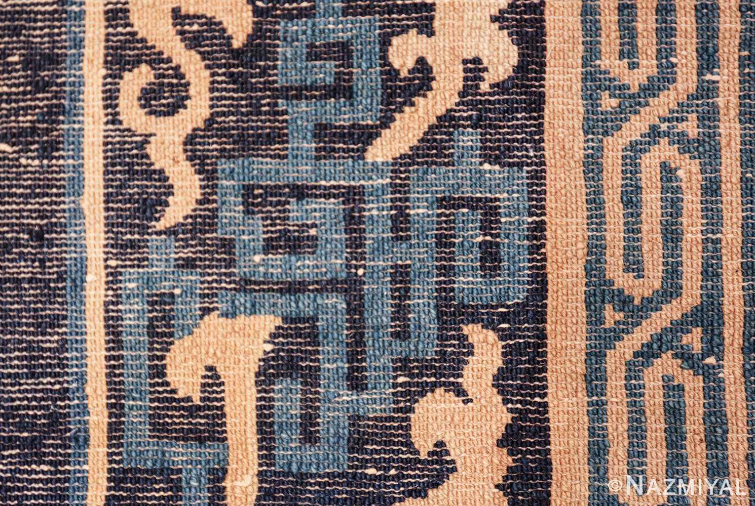 room size antique chinese rug 49542 knots Nazmiyal