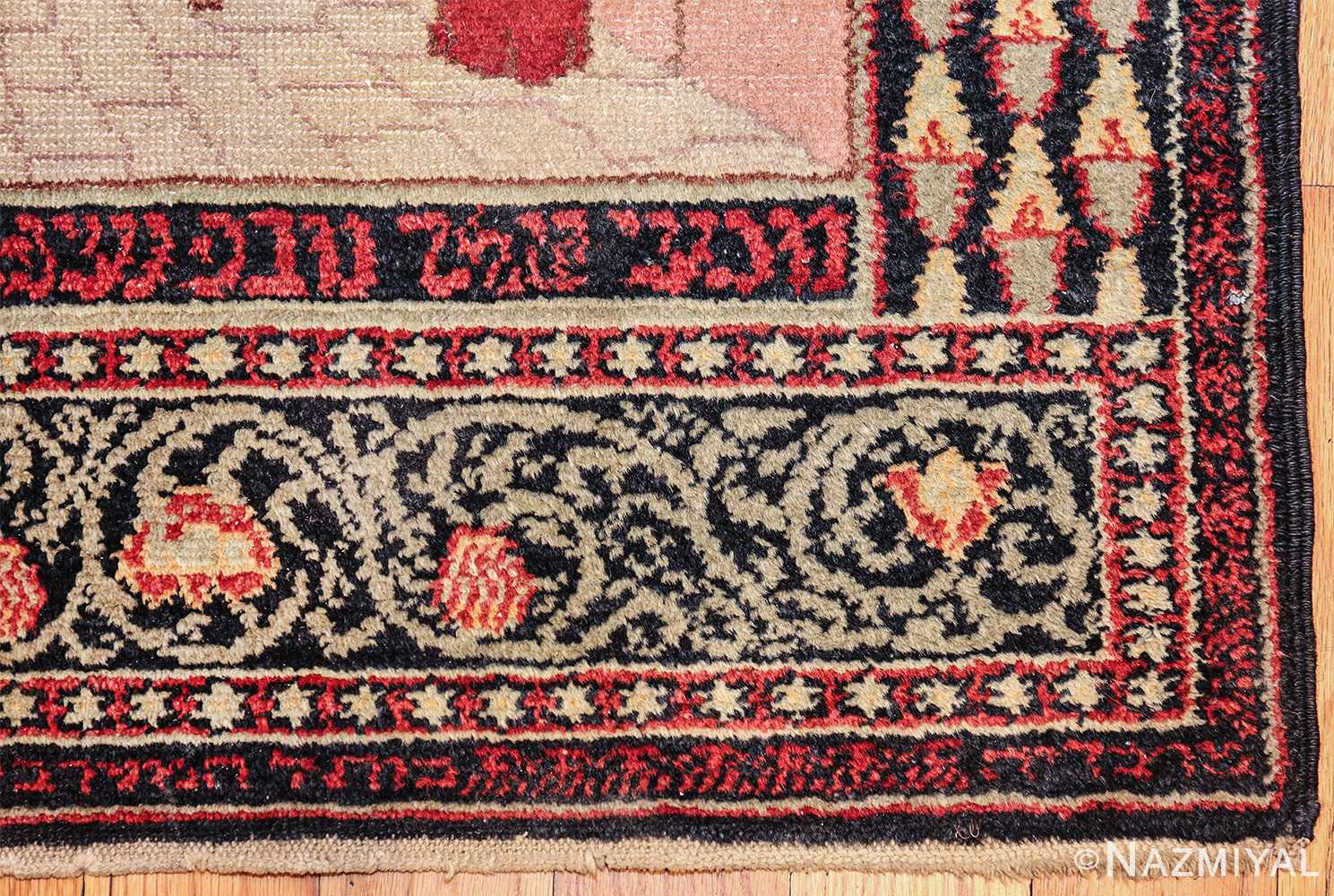 small size antique marbediah israeli rug 49589 corner Nazmiyal