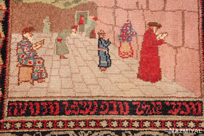 small size antique marbediah israeli rug 49589 hebrew Nazmiyal