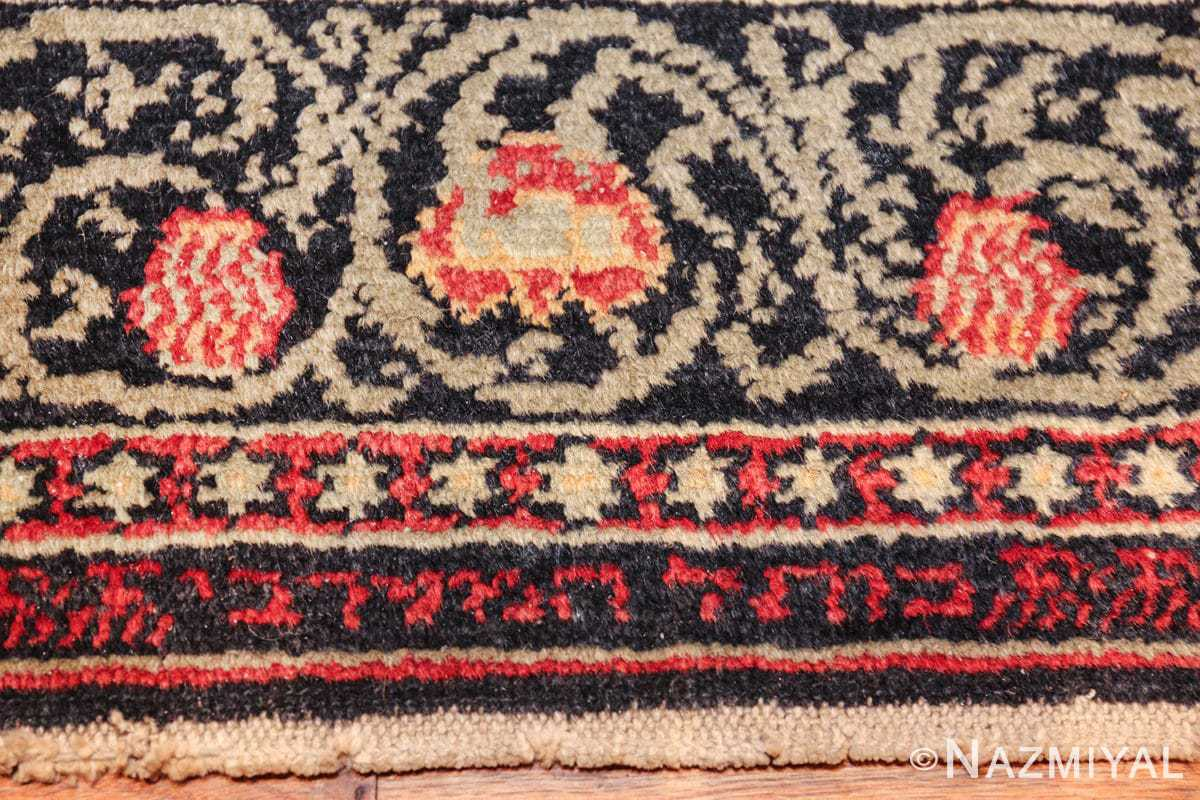 small size antique marbediah israeli rug 49589 script Nazmiyal