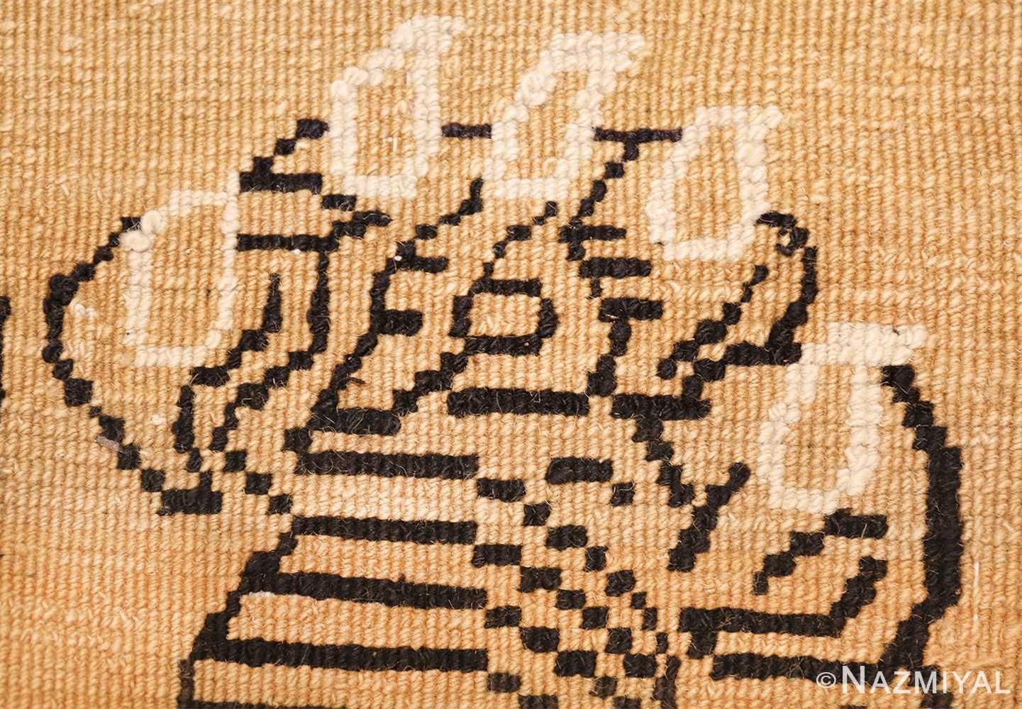tiger design vintage chinese rug 49560 knots Nazmiyal