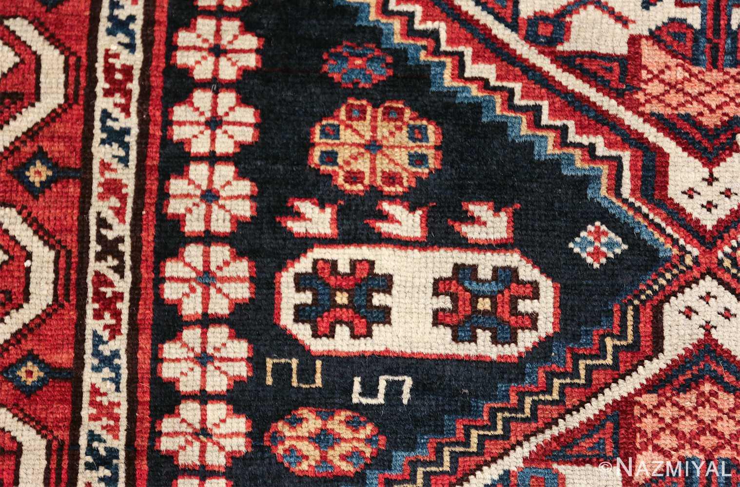 tribal antique shirvan caucasian rug 49580 flowers Nazmiyal