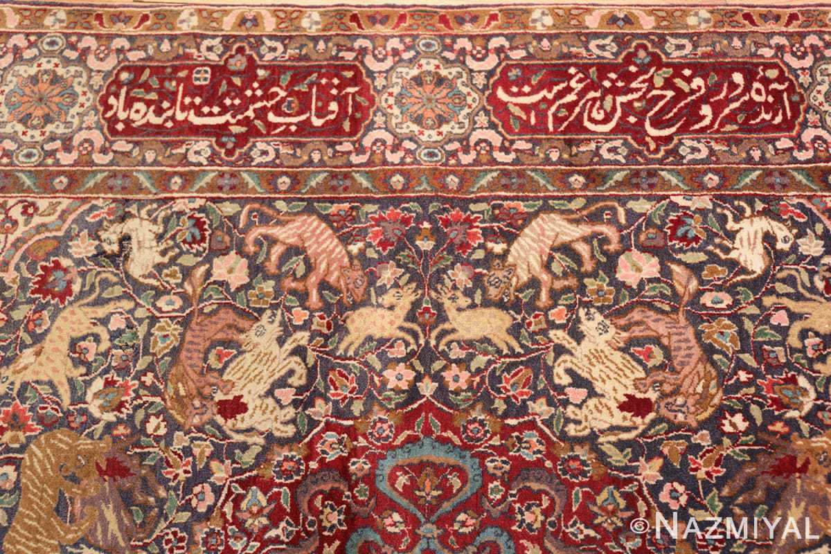 antique animal motif agra indian rug 49623 poem Nazmiyal