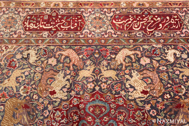 antique animal motif agra indian rug 49623 poem Nazmiyal