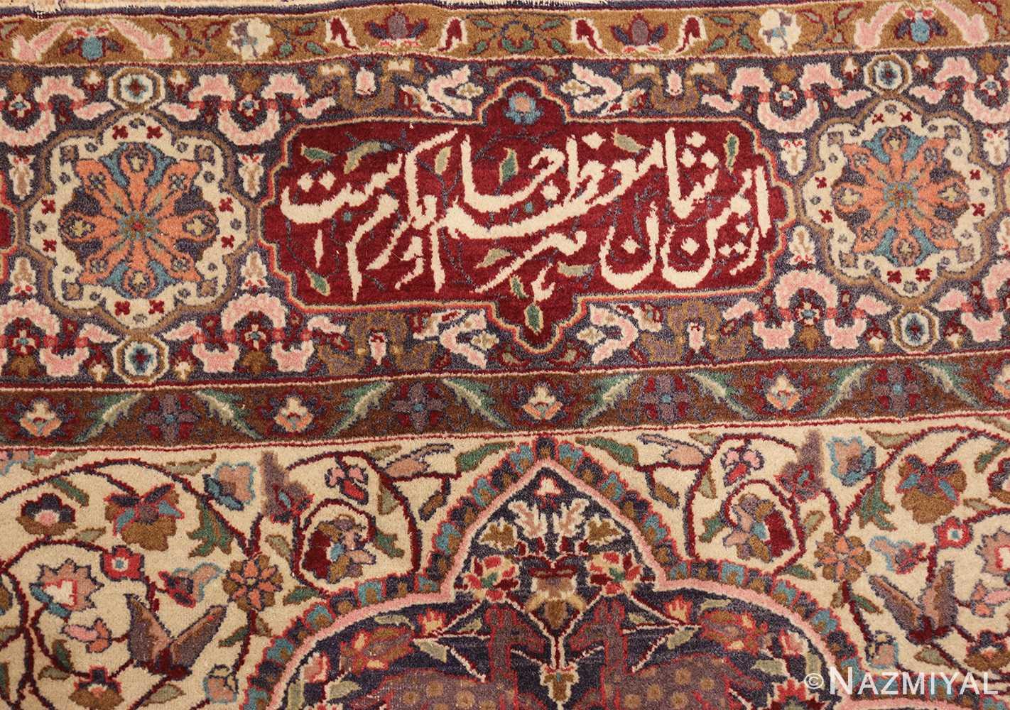 antique animal motif agra indian rug 49623 round Nazmiyal