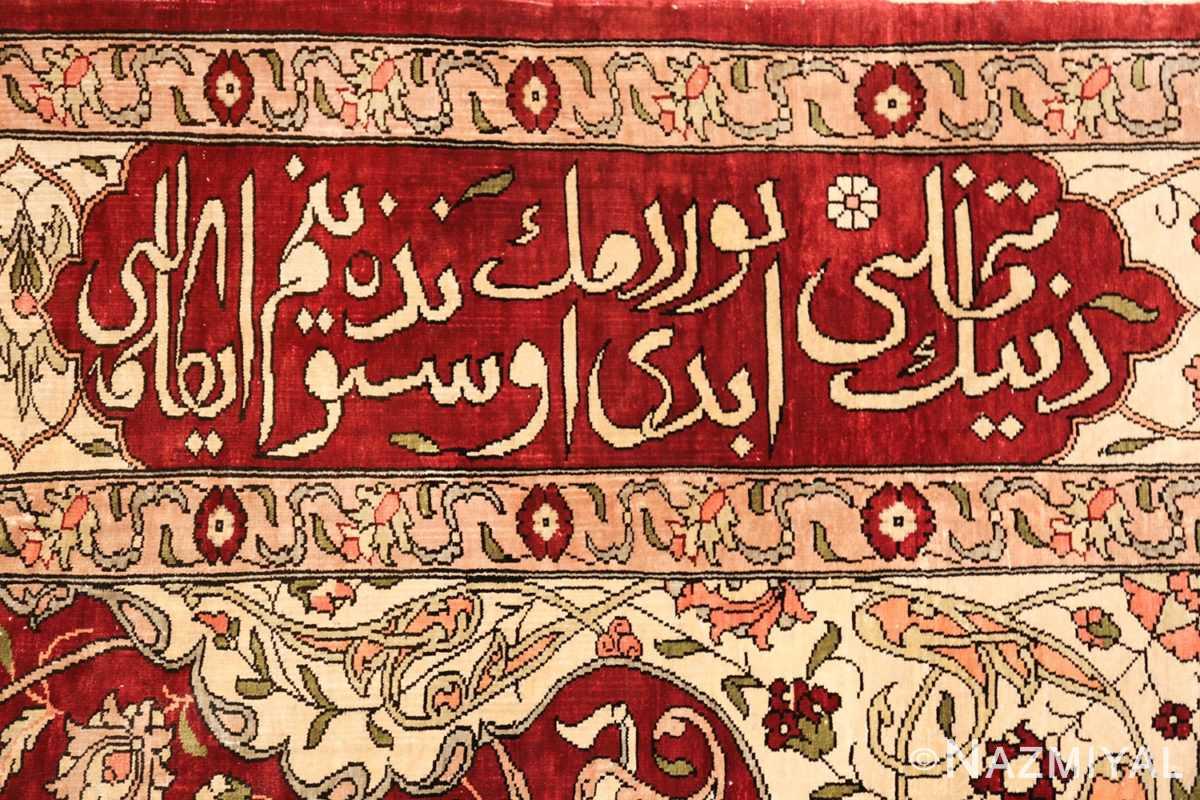 vintage silk hereke turkish prayer rug 49611 left side Nazmiyal