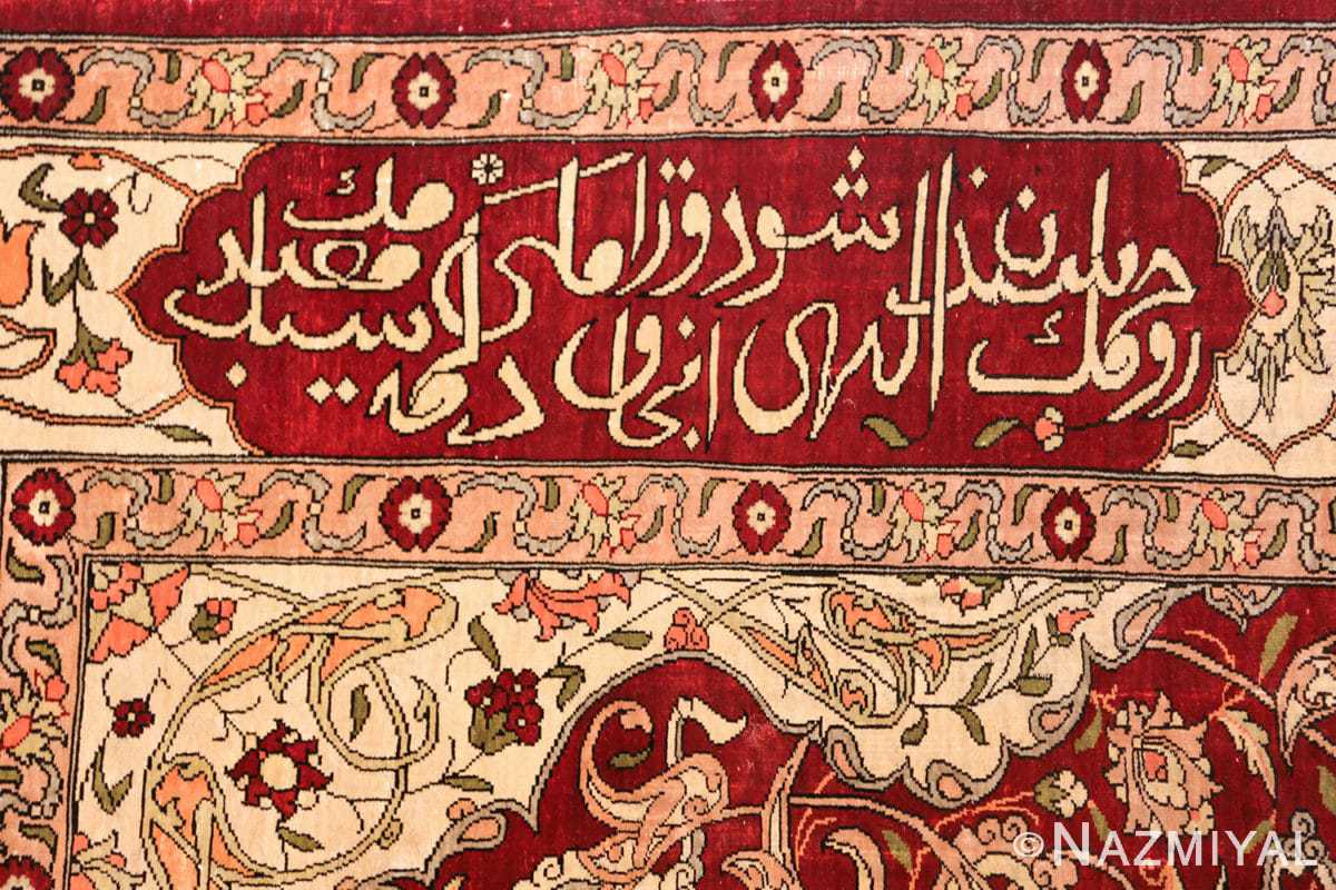 vintage silk hereke turkish prayer rug 49611 right side Nazmiyal