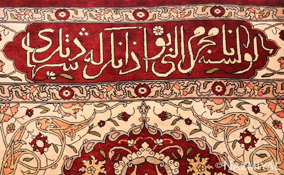 vintage silk hereke turkish prayer rug 49611 scripture Nazmiyal