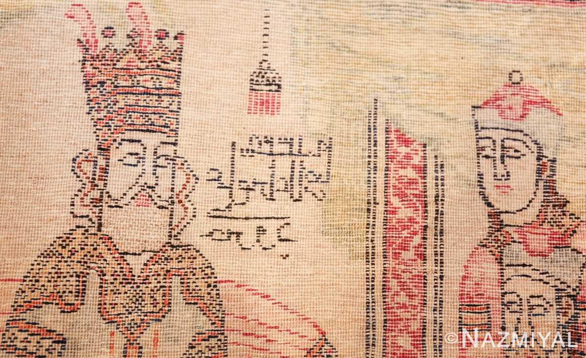 antique small size pictorial kerman persian rug 49618 back Nazmiyal