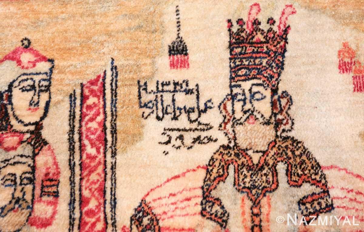 antique small size pictorial kerman persian rug 49618 front Nazmiyal