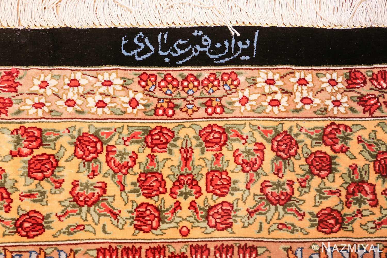 floral silk vintage qum persian rug 49622 signature Nazmiyal