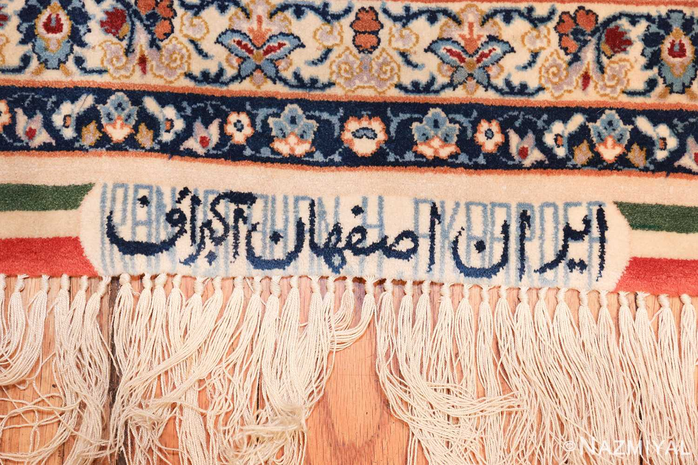 ivory background vintage isfahan persian rug 49599 signature Nazmiyal
