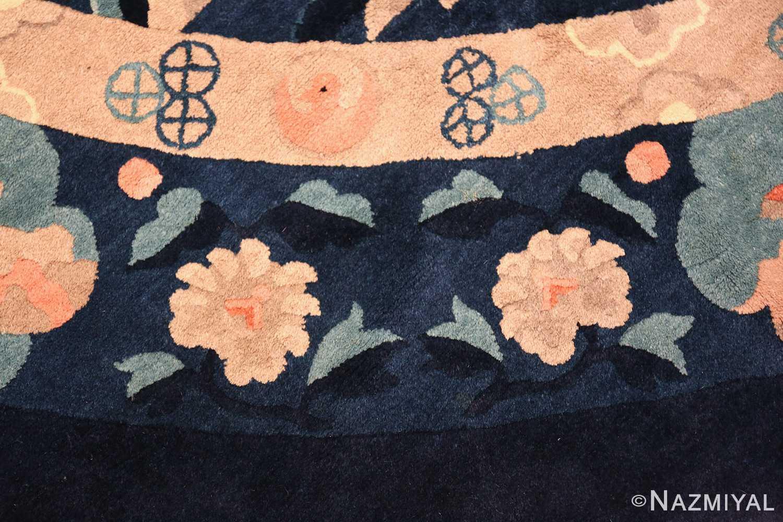 round antique navy background chinese rug 49593 yinyang Nazmiyal