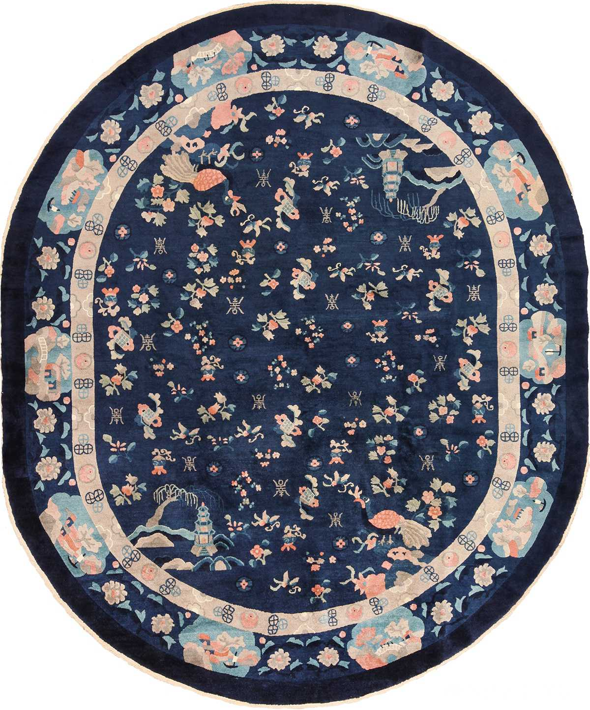 Oval Navy Blue Background Antique Chinese Rug 49593