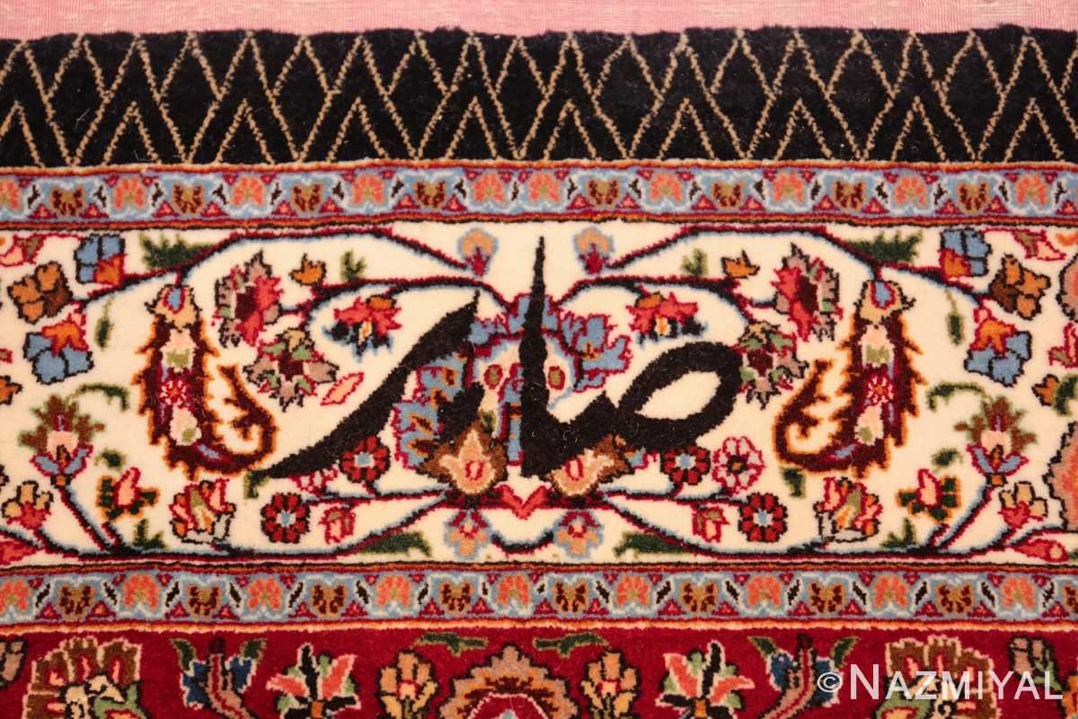 silk and wool vintage khorassan persian rug 60017 signature Nazmiyal