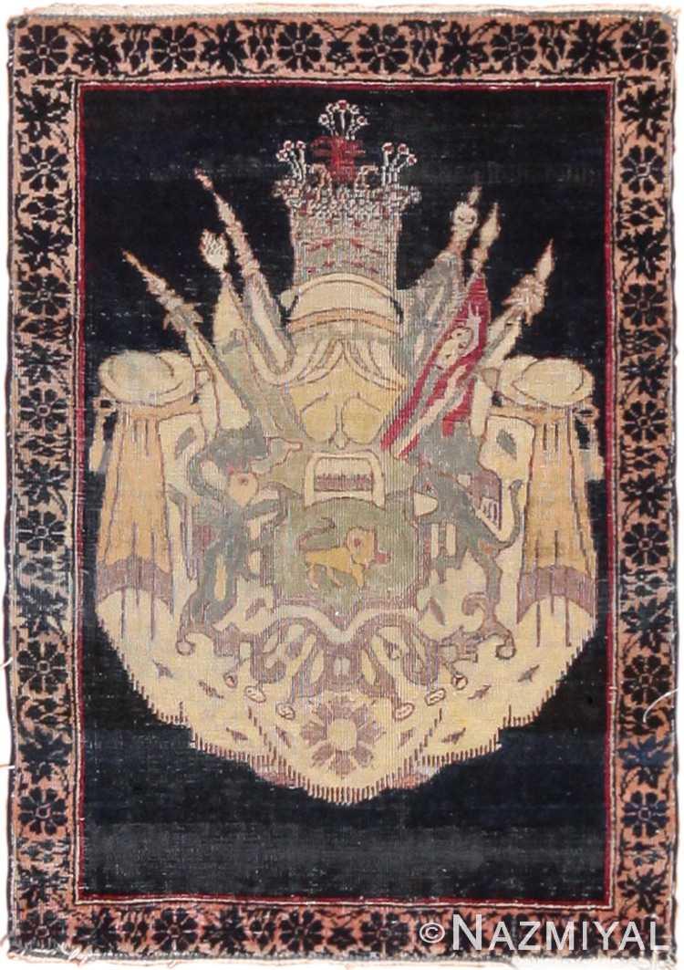Small Coat of Arms Design Antique Persian Kerman Rug 49610 by Nazmiyal