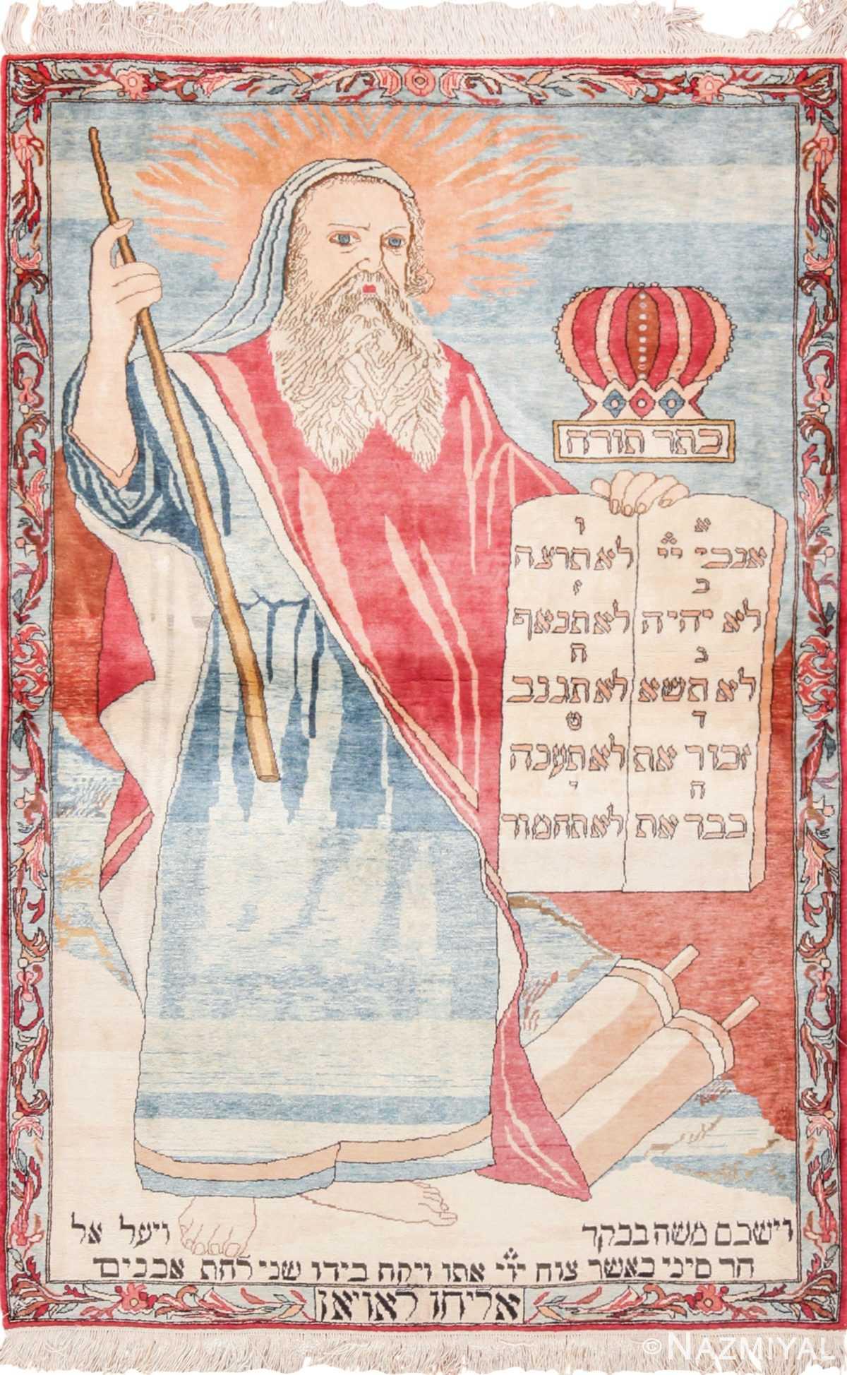 Silk Persian Kashan Rug by Nazmiyal