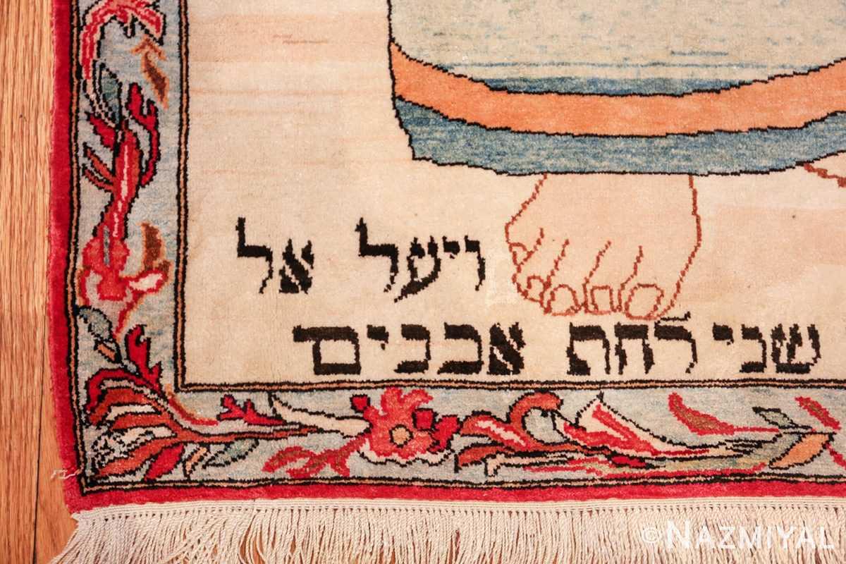 vintage silk biblical kashan persian rug 49606 corner Nazmiyal