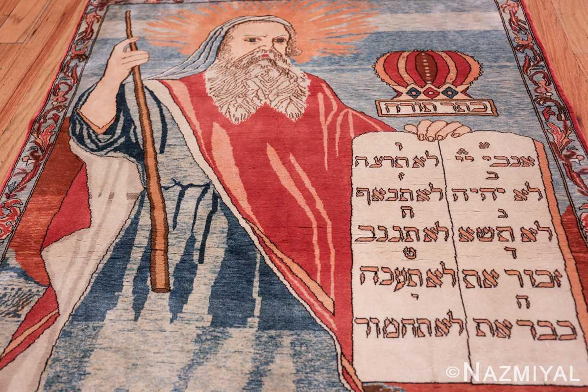 vintage silk biblical kashan persian rug 49606 torah Nazmiyal