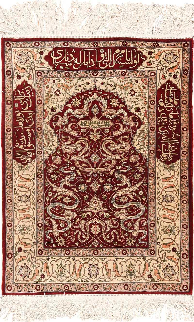 Small Vintage Turkish Hereke Silk Prayer Rug 49611 By Nazmiyal
