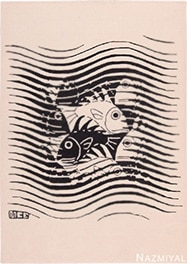 Vintage Escher Scandinavian Rug - Nazmiyal