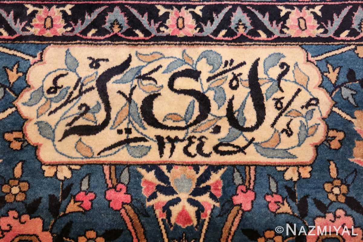 large light blue antique indian agra rug 49594 signature Nazmiyal