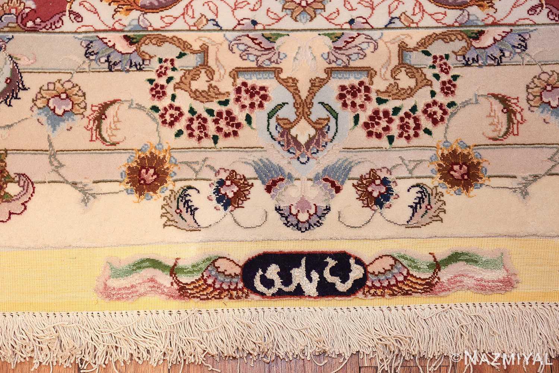 oversize silk and wool vintage persian tabriz rug 60024 signature Nazmiyal