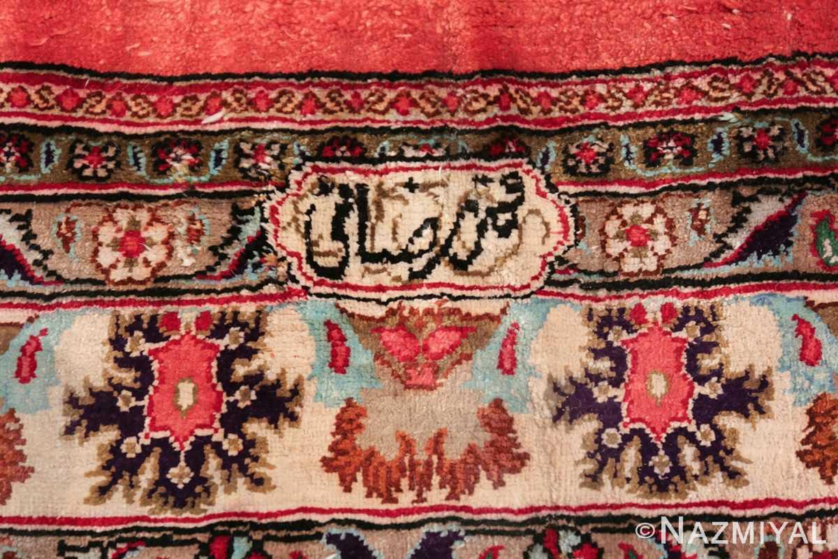 large silk vintage qum persian rug 60022 signature Nazmiyal