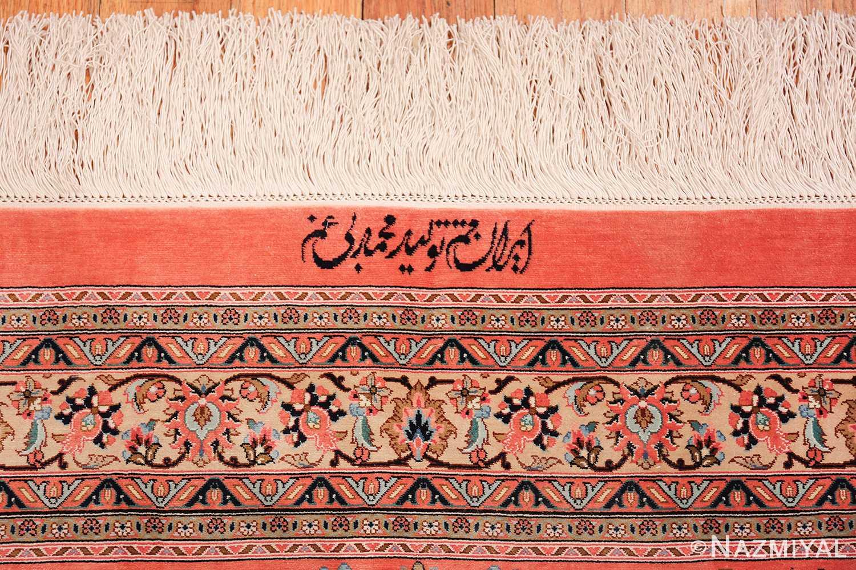vintage large oversized persian silk qum rug 60037 signature Nazmiyal
