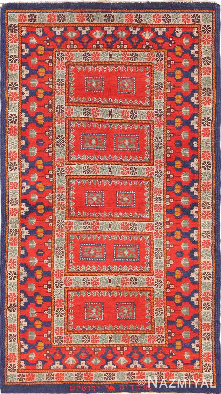 Small Scatter Size Antique Israeli Marbediah Rug 49737 - Nazmiyal