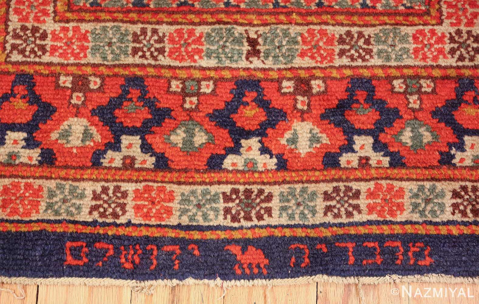 antique israeli marbediah rug 49737 signature Nazmiyal