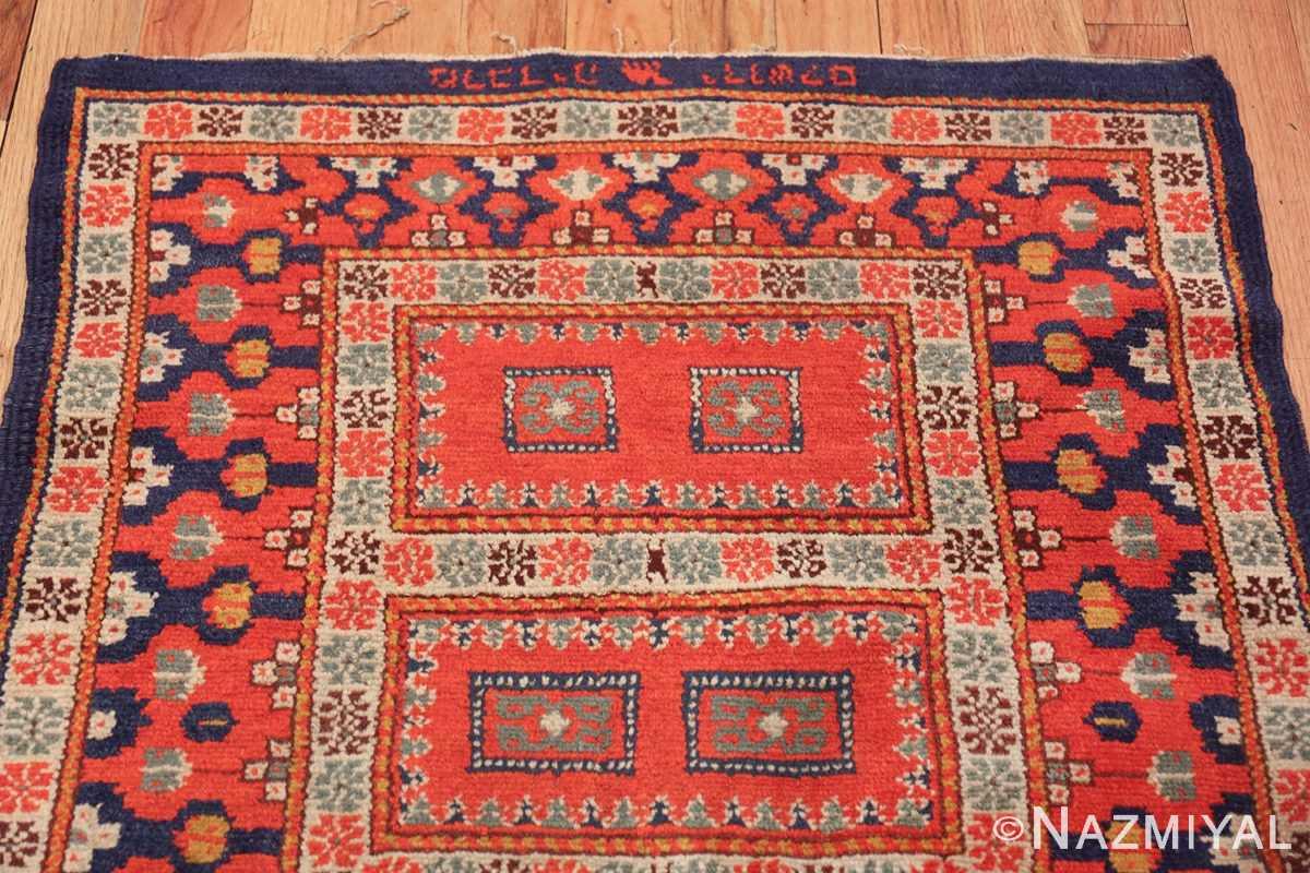 antique israeli marbediah rug 49737 top Nazmiyal
