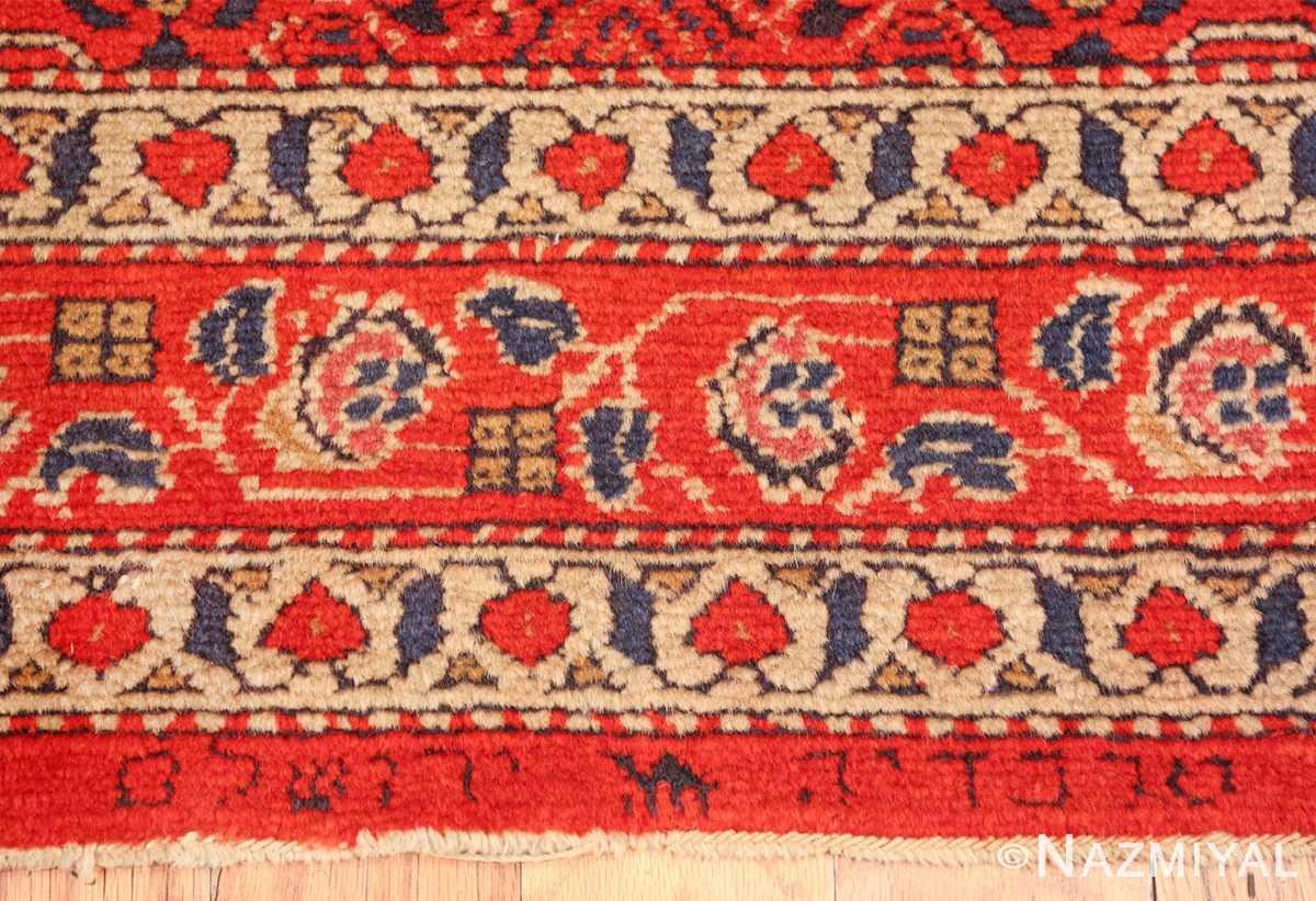 small size antique israeli marbediah rug 49736 signature Nazmiyal