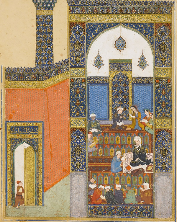 Laila and Majnun at School - Nazmiyal