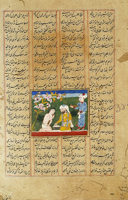 Majnun And His Father Salim - Namziyal