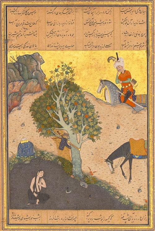 16th Century Painting by Shaikh Zada - Khosrow Catches Sight of Shirin Bathing Nude - Nazmiyal