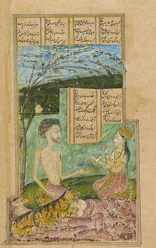 Laila Visits Majnun In The Grove - Namziyal
