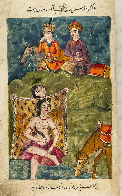 18th century Persian or Indian Miniature Of Khoshrow Seeing Shirin Bathing Naked - Nazmiyal