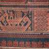 small size antique tribal african textile 49780 border Nazmiyal