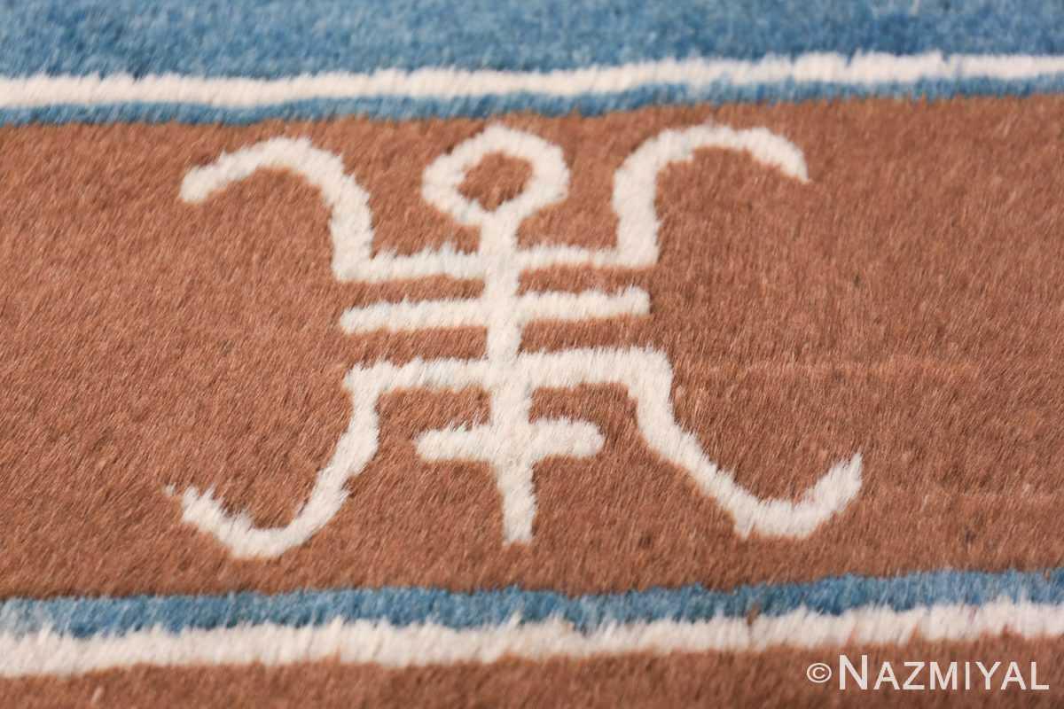antique chinese rug 49767 character Nazmiyal