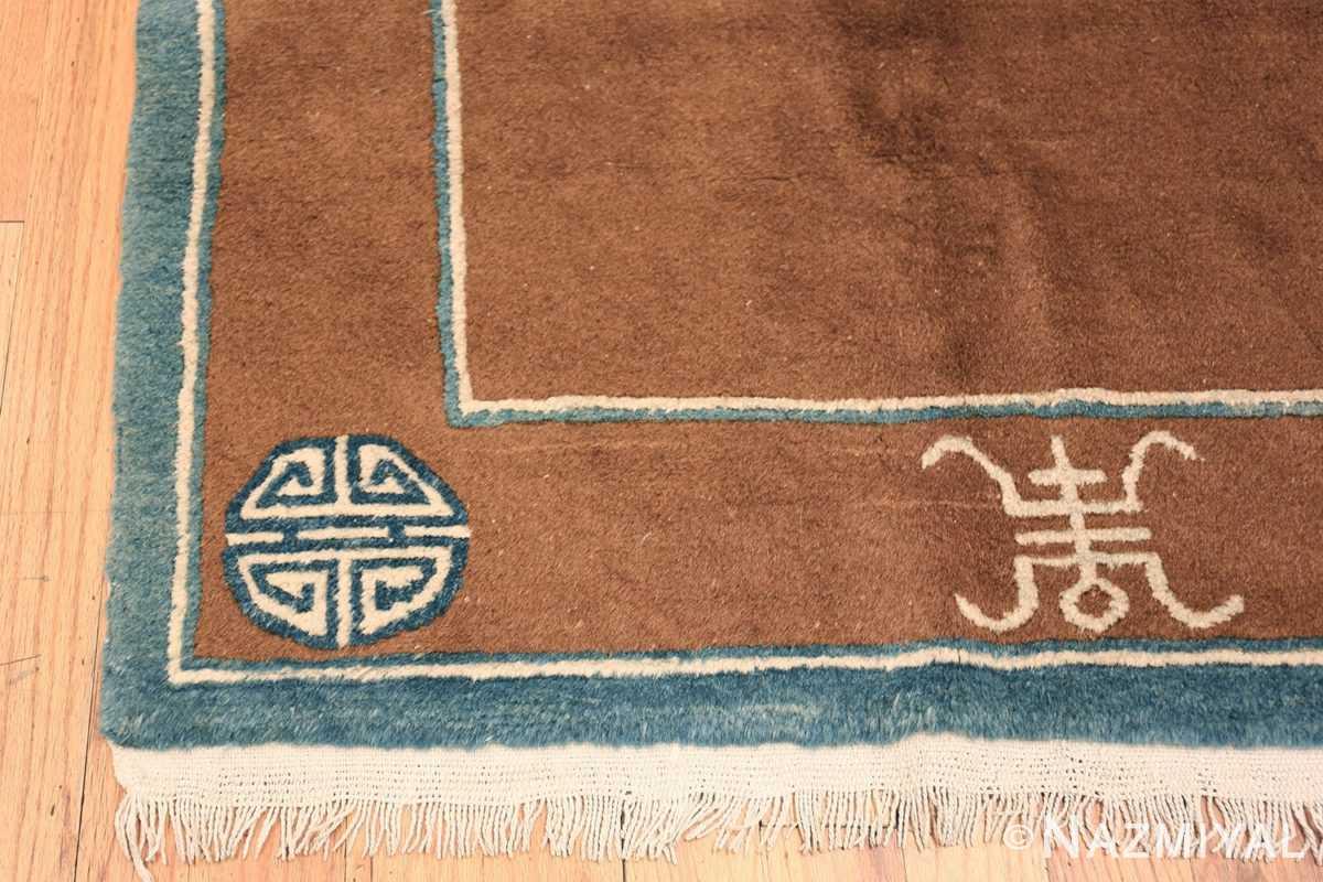 antique chinese rug 49767 corner Nazmiyal