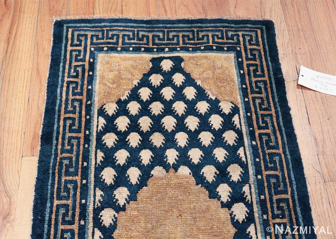 Antique Navy Background Chinese rug 49799 lines on top Nazmiyal