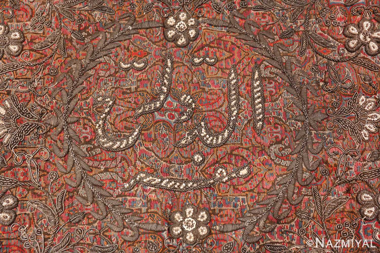 antique pearl and silver persian kerman embroidery 49779 name Nazmiyal