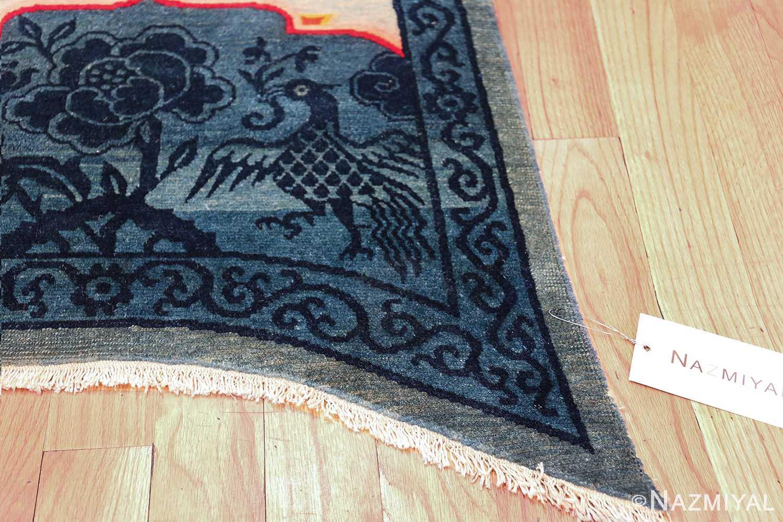 Antique Tiebtan Horse Cover 49794 corner Nazmiyal